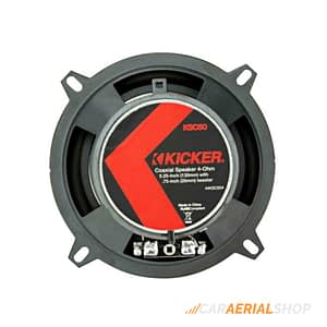 "Kicker KSC50 Car Coaxial Speakers 5 1/4"" 13cm With Grill 150W Watt-rear"